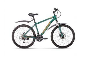 Велосипед Forward Hardi 26 2.0 Disc (2020)