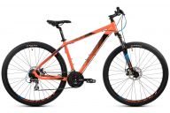 Горный велосипед  Aspect Legend 29 (2021)